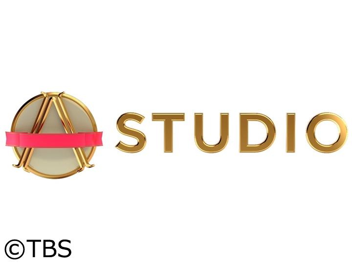 A-Studio【Official髭男dism】話題のバンド(秘)ルーツ&素顔!![解][字]