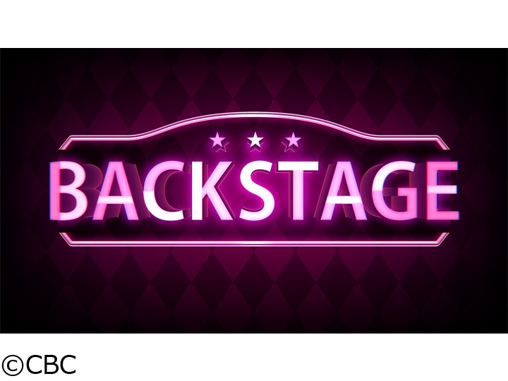 BACKSTAGE[解][字]