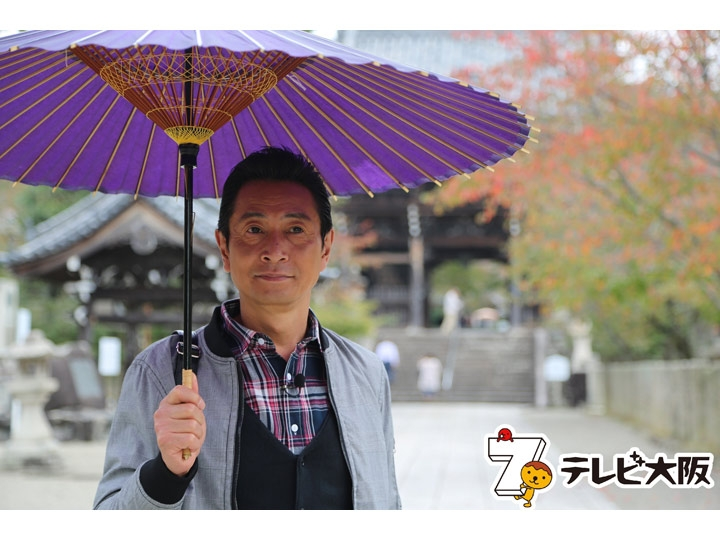 おとな旅あるき旅 紅葉の穴場…京都・山科へ!!色づく秋と美味いもんを探す旅[字]