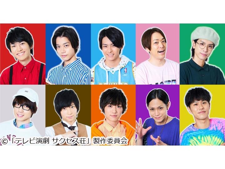 木ドラ25 テレビ演劇 サクセス荘 第10回「名探偵サーの未解決事件キングファイル」