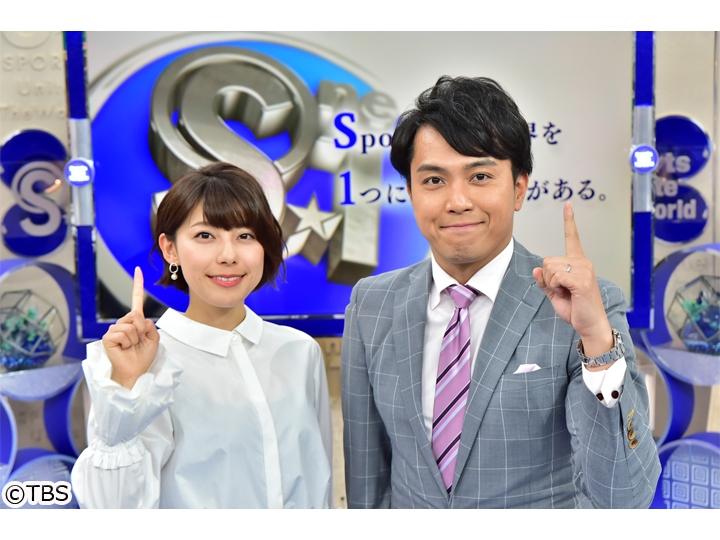 S☆1[字]