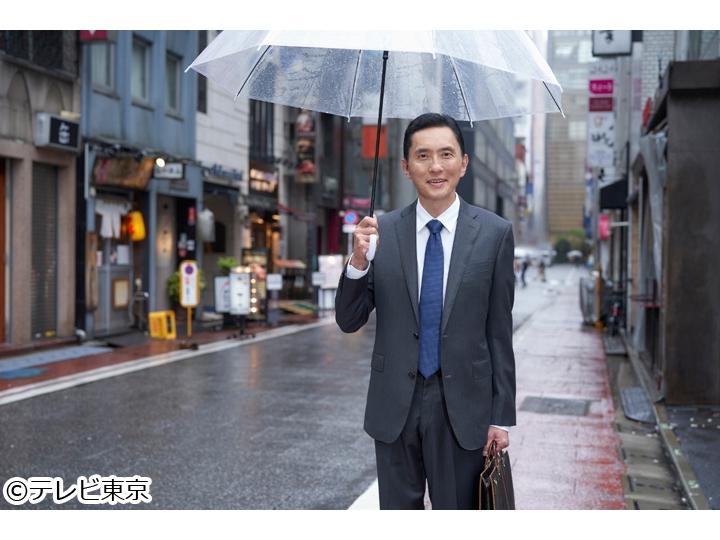 ドラマ24 孤独のグルメSeason8 8話 鳥取市のオーカクとホルモンそば[字]