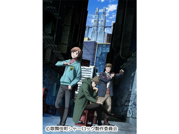 歌舞伎町シャーロック #14「取り戻せメロンのココロ」【アニメイズム】