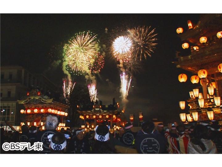 祭りだ!祝いだ!めでてぇ〜メシ【激突!巨大山車バトル/福島県二本松市】[字]