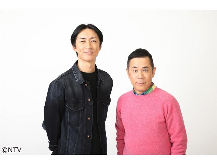ぐるナイゴチW新メンバー発表SP超意外!初参戦松たか子&横浜流星大興奮じゃ![字][デ]