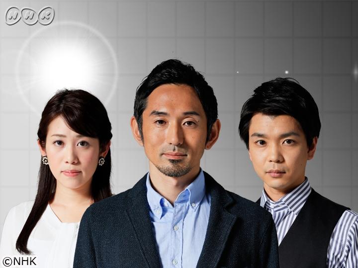 ラウンドちゅうごく「東京2020へ! 山陰山陽のアスリート」