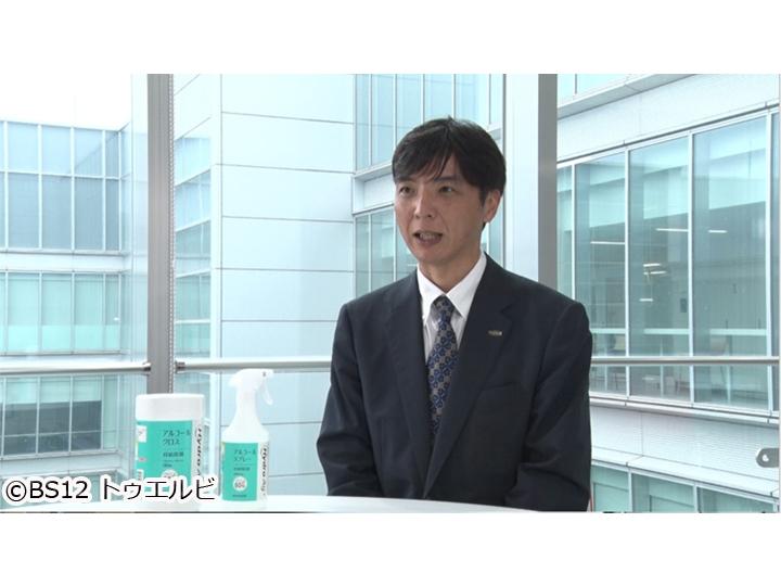 世界を、日本を変えるナンバー1とは?