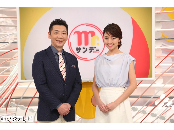 Mr.サンデー[字]