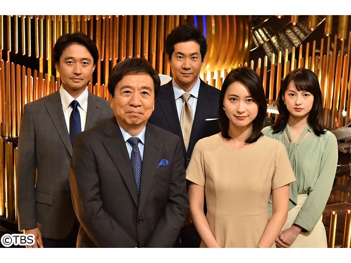 NEWS23 メインキャスター・小川彩佳[字]