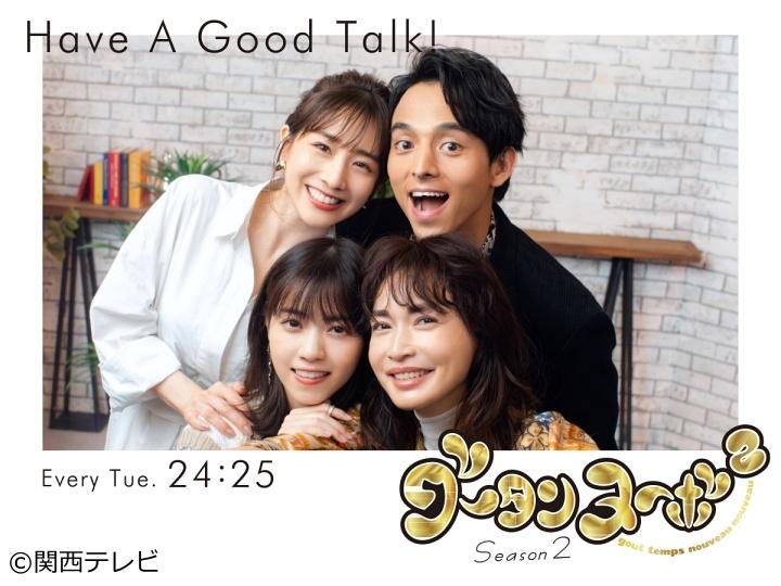 テレビ 欄 兵庫 県