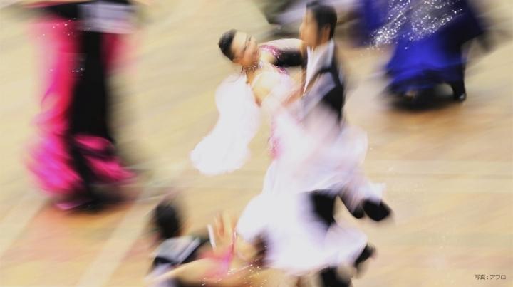ダンス!華麗なる闘い 日本人ダンサー対談 〜パートナー編〜