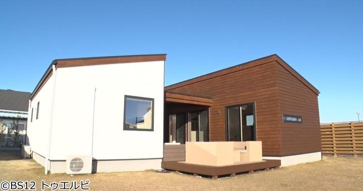 住宅革命〜casaの平屋で豊かに暮らす〜