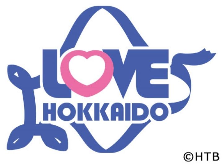 LOVE HOKKAIDO ★どこでもバスツアー体験!?▼道東の絶景!快晴の摩周湖