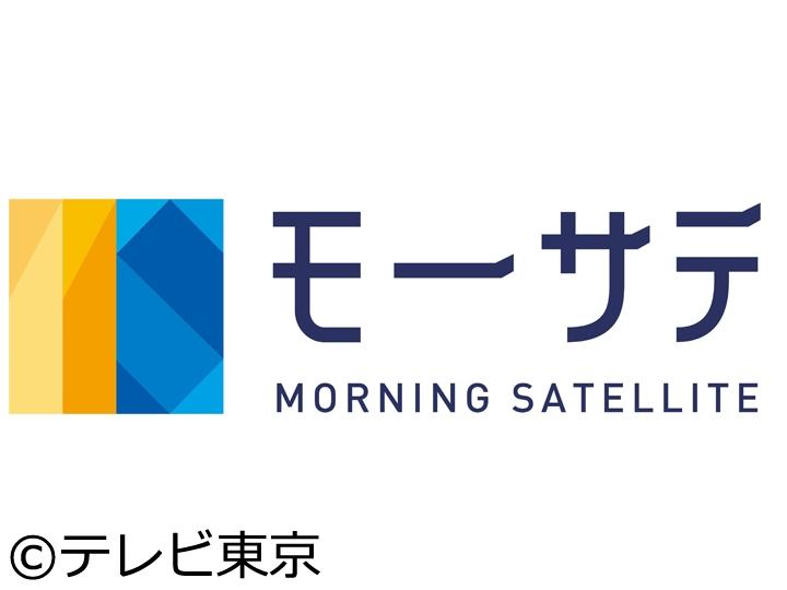 """モーサテ【中国""""大停電""""の裏で…】"""