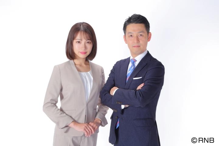 NEWS チャンネル 4[字]