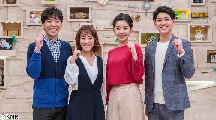 いっちゃん!KNB 1部▽番組愛はどの程度?上野・柴田をチェック