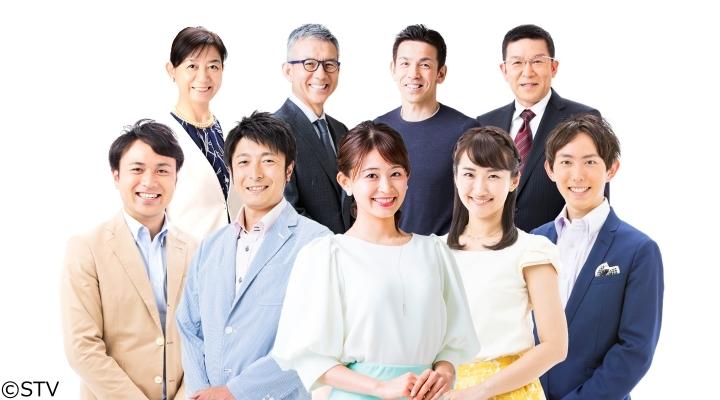 どさんこワイド朝[デ]【コロナ道内409人連日300人超え 最新北海道のニュース】