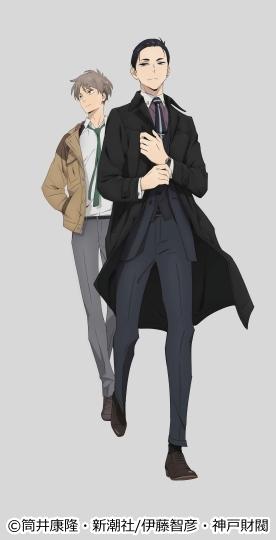 富豪刑事 Balance:UNLIMITED<ノイタミナ> #05[字]