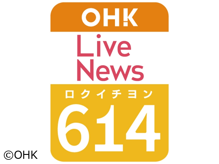 OHK Live News[字]