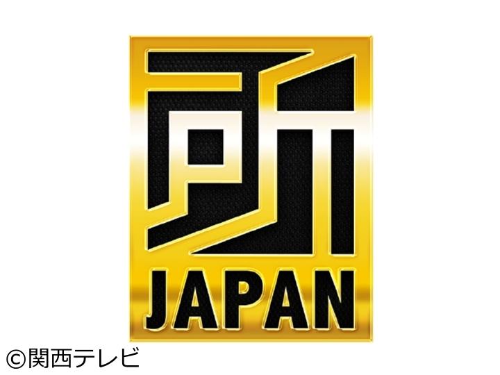 所JAPAN[字]