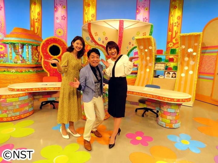 Smile Stadium NST【定番お菓子万代太鼓の工場に潜入!】