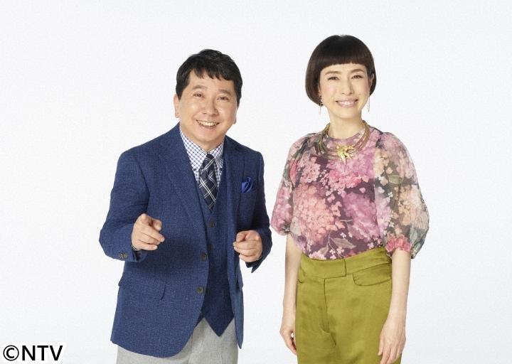 秘密のケンミンSHOW極2時間SP!今!栃木宇都宮餃子が熱い&爆笑大阪![字][デ]