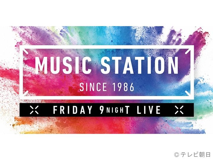ミュージックステーション YOASOBI初登場「夜に駆ける」生歌唱!瑛人&Snow Man新曲[字]