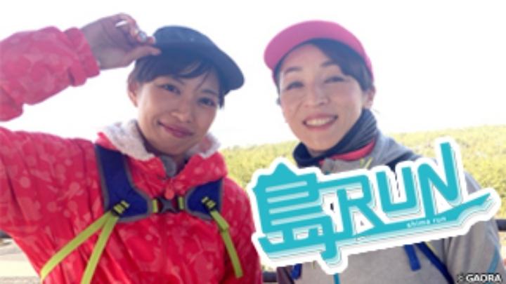 島RUN #23「沖縄県・名護市周辺をRUN」