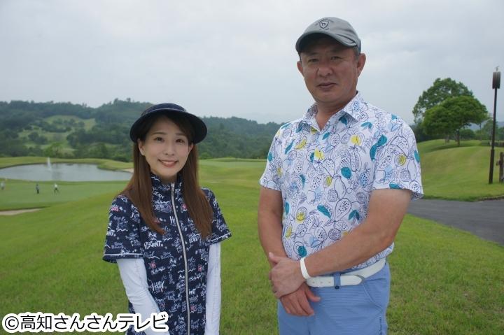 高島康彰プロのみんなでゴルフ