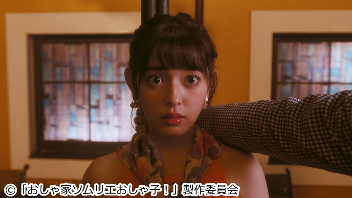 水ドラ25 おしゃ家ソムリエおしゃ子! 第5話