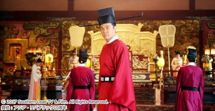 中国ドラマ☆開封府〜北宋を包む青い天〜第46話「虻蜂取らず」