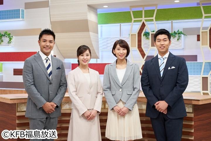 ふくしまスーパーJチャンネル