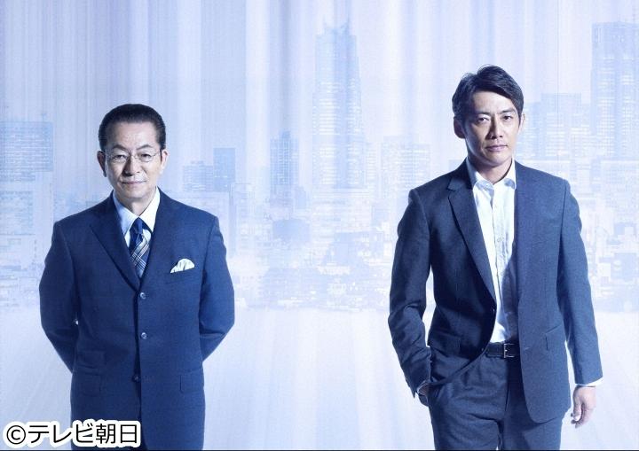 相棒 season 19 #14[解][字]