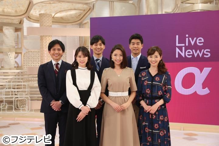 FNN Live News α【GOTO段階的再開検討▽パラ金候補太田渉子】[字]