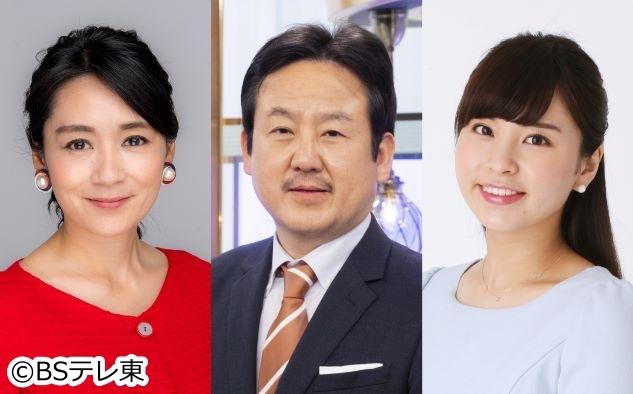 日経プラス9サタデー▽1週間のニュースをフカボリ!