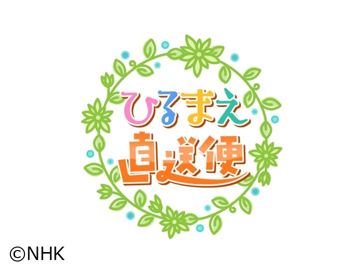 ひるまえ直送便▽エンタメ情報〜オススメ映画紹介▽出雲あや乃・勝丸恭子