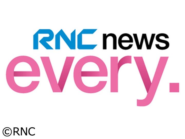 RNC news every.第3部