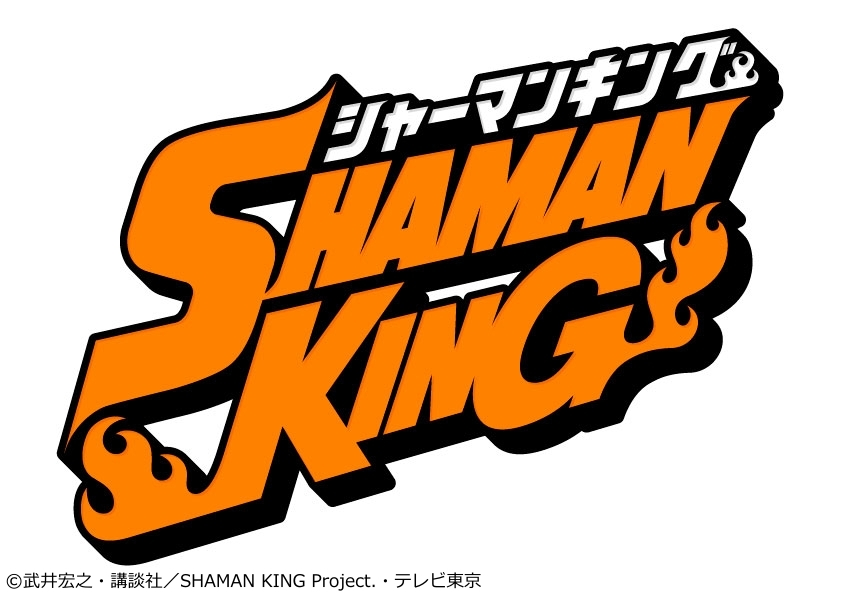 SHAMAN KING「第三廻 アンナと道潤」[字]