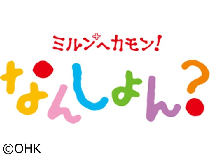 なんしょん?【個性派?岡山の人気ラーメン徹底紹介!】