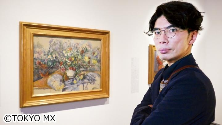 わたしの芸術劇場 ★黒田記念館〜日本近代洋画の父〜