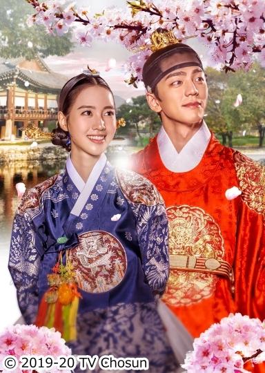 韓流プレミア カンテク〜運命の愛〜 #11[二]