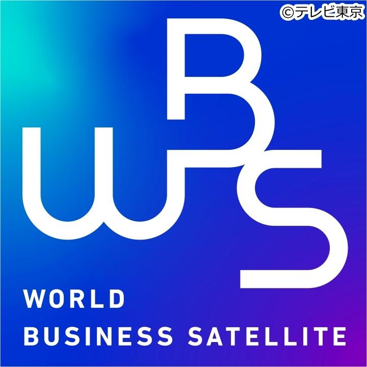 WBS[字]
