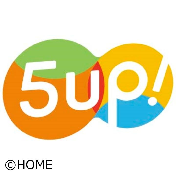 5up!★佐藤寿人さんサカスタへの思い▽老舗高級スーパーの舞台裏・広島限定商品!?