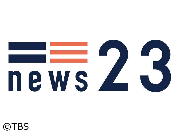 news23[字]◇警戒!台風14号が列島横断中◇「スパソニ」あすから開催、密対策は