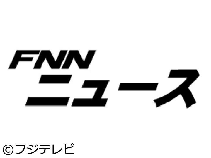 FNNニュース[字]