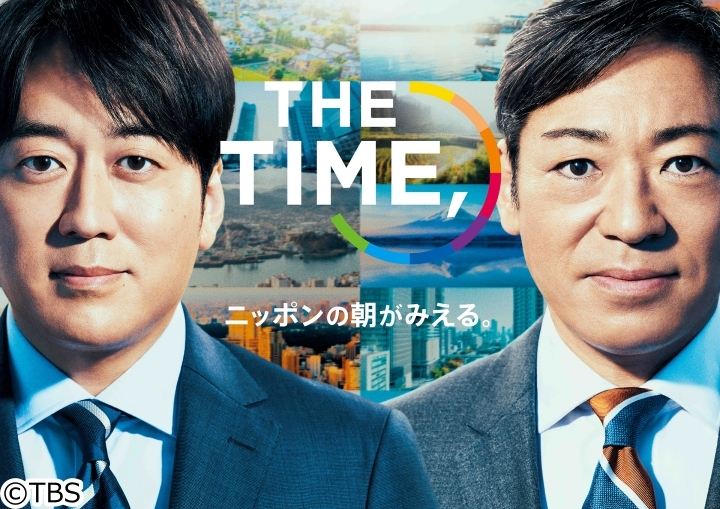 THE TIME,[字][デ]