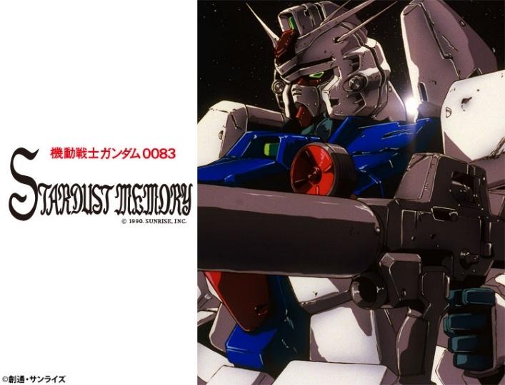 機動戦士ガンダム 0083 STARDUST MEMORY「出撃アルビオン」 #3