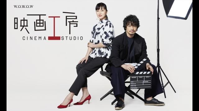 [無]斎藤工×板谷由夏 映画工房 #498