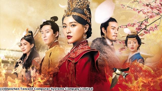 [初]燕雲台-The Legend of Empress- #38(字幕版)