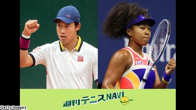 [初]週刊テニスNAVI #13